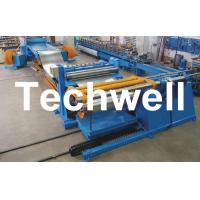 Buy cheap Automatic High Speed Slitting Machine with  Chain Transmission Drive from wholesalers