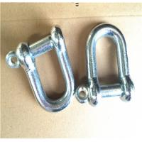 Buy cheap Galvanized Surface D Type Shackle / Commercial Shackles 4.8mm - 75mm Size product