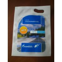 Buy cheap Foil Vacuum Packaging Pouches Stand UP / Vac Bags for Clothes from wholesalers