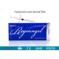 Buy cheap Reyoungel Cross Linked Hyaluronic Acid filler For Breast Enlargement from wholesalers