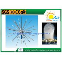 Buy cheap stainless steel dandelion / crystal ball fountain nozzle DN40 from wholesalers
