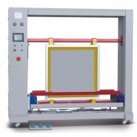 Buy cheap High Precision Automatic Silk Screen Printing Machine For Photographic Stencil Emulsions from wholesalers