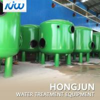Buy cheap 0.6Mpa Industrial Drinking Water Treatment Tank With Reverse Osmosis Systems from wholesalers