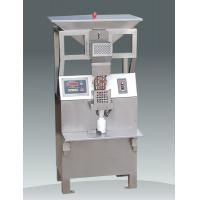 Buy cheap automatic Hard Gelatin Capsule / Tablet Counting Machine Semi Automatic pill counter machine from wholesalers