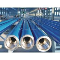 Buy cheap API7-1 Drill Collar Drill Pipes from wholesalers