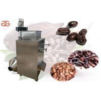 Buy cheap Cocoa Bean Peeling Machine|Cocoa Bean Skin Peeler Machine Price from wholesalers