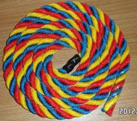 Buy cheap PP multifilament rope from wholesalers
