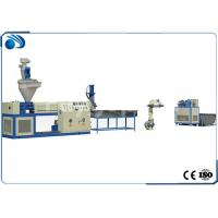 Buy cheap 100kg/h PP PE PS Scraps Plastic Pelletizing Machine , Double Stage Granulating Recycling Line from wholesalers