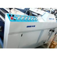 Buy cheap Hot Press BOPP Film Lamination Machine With Automatic Paper Feeding System from wholesalers
