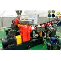Buy cheap High Quality TPR Eraser Granules Making Machines from wholesalers