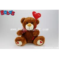Buy cheap Chocolate Stuffed Valentines Day teddy bears with red love heart style balloon from wholesalers