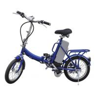 Buy cheap Intelligent Smart Magnesium Alloy Foldable Electric Bike For Sale from wholesalers