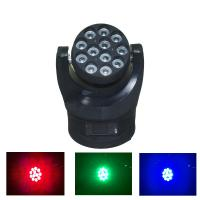 Buy cheap 360 Degree Moving Head Led Lights Unlimited Rotating Disco Light 4500Lux AC100V - 240V from wholesalers