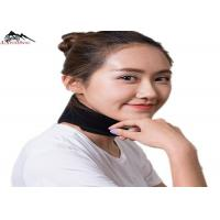 Buy cheap Tourmaline Cloth Keep Warm Breathable Self-heated Magnets Adgustment Neck Support from wholesalers