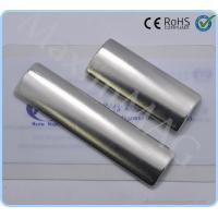Buy cheap NdFeB or Neodymium arc shaped segment magnet for small wind generators from wholesalers