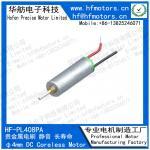 Buy cheap Metal brush 1.5V 3V 33000RPM 4mm Coreless DC Motor from wholesalers