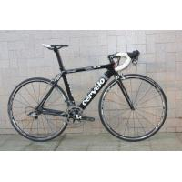 Buy cheap The Lightest Aero Frame in the World 52/54/56cm from wholesalers