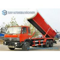 China 20000 L DONGFENG 210hp 6x4 Vacuum Tank Truck High - Pressure Sewage Vacuum Truck on sale