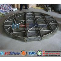 Buy cheap DM10 Stainless Steel Demister Pad, Pure Nickel Wire Mesh Demister, Mist Eliminators from wholesalers