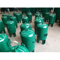 Buy cheap Long Lasting Vertical Air Compressor Tank , 50L 145psi Compressed Air Accumulato from wholesalers