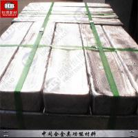 Buy cheap Magnesium Zinc Aluminum Alloy Solid Appearance With 1.9 G/Cm3 Density from wholesalers