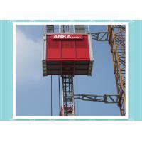 Electric Construction Hoist Single Cage SC120TD Building Material Hoist