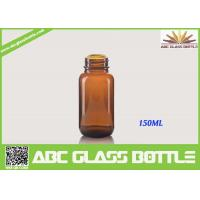 Buy cheap Free Sample 150ML Custom Small Tablet Amber Glass  Bottle product