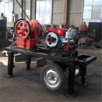 Small Portable Rock Crushers Primary Mobile Jaw Crusher With Two Plates
