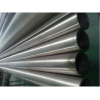 Buy cheap Titanium Ti6AL4V high precision seamless Tc4 gr5 titanium pipe/tubee In Stock from wholesalers
