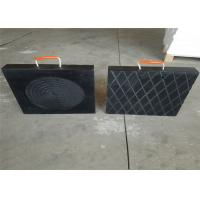 Buy cheap 500mm x 500mm x 50mm black color plastic support block for crane foot from wholesalers