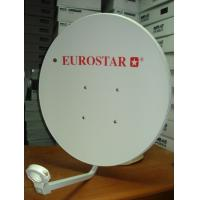 Buy cheap Ku60x65cm satellite dish product