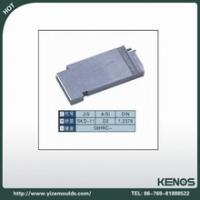 Buy cheap custom-made precision mold insert supplier from wholesalers