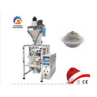 Buy cheap Automatic Vffs Barley Flour Powder Milk Powder  Spices Powder Packaging Machine With PLC Control from wholesalers