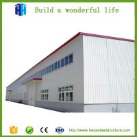 Buy cheap prefab heavy steel structure workshop building materials design China supplier from wholesalers