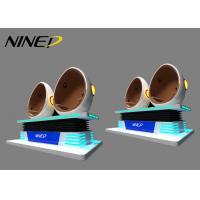 Buy cheap Indoor Amusement Park Dynamic Motion 9D Simulator Cinema Egg Rides Virtual Reality product
