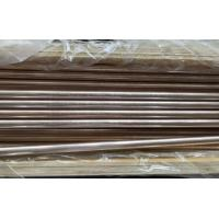 Buy cheap Copper Tube ASME SB111 O61 C70600 seamless tube 19.05X1.65X1330MM  Used for Boiler Heat Exchanger Air condenser from wholesalers