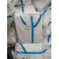 Buy cheap Breathable Personal Protective Clothing , Easy To Removal Chemical Protective Suit from wholesalers