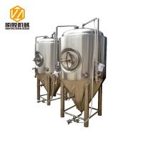 Buy cheap Durable Beer Fermentation Tanks Inner 3mm Out 2mm Cladding Dish Cover from wholesalers