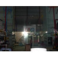 Buy cheap Air separation plants( oxygen generators) from wholesalers