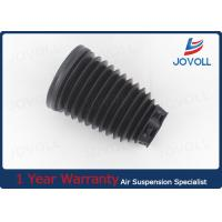 Buy cheap 7P6616039N Shock Absorber Dust Cover ReplacementFor Porsche Cayenne from wholesalers
