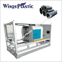 Buy cheap HDPE Pipe Extruder Machine / Making Machine / Production Line / Extrusion Line from wholesalers