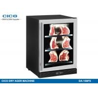 Buy cheap Integrated Electric Dry Age Meat Fridge Effecicent Energy Saving from wholesalers