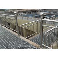 Buy cheap fabricated gully grating/well cover grating/channel cover grating/lid from wholesalers
