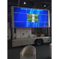 Buy cheap Better Cooling Led Advertising Screens Full Color SMD 3 In 1 Technology from wholesalers