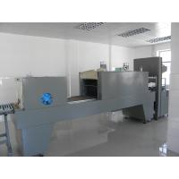 Buy cheap PET Bottle Automatic Bottle Shrink Wrap Machine Stainless Steel Material 15KW from wholesalers
