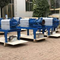 Buy cheap Biogas Slurry dewatering machine, Solid liquid separator,manure separator from China from wholesalers