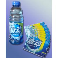 Buy cheap High Gloss Personalized Bottle Labels , Printable Water Bottle Labels from wholesalers