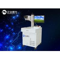 Buy cheap Permanent Co2 Laser Engraving Machine, Co2 Laser Cutter With Full Auto Controlling System from wholesalers