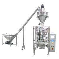 Buy cheap Vertical Gusseted Bag Spice Powder Packing Machine from wholesalers