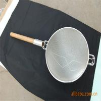 Buy cheap Double strength  Mesh Strainer/skimmer/ Colander  from wholesalers